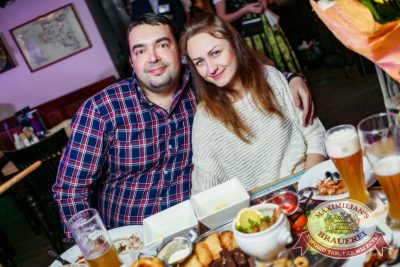 «Город 312», 15 марта 2017 - Ресторан «Максимилианс» Новосибирск - 14