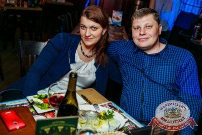 «Город 312», 15 марта 2017 - Ресторан «Максимилианс» Новосибирск - 15