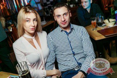 «Город 312», 15 марта 2017 - Ресторан «Максимилианс» Новосибирск - 18