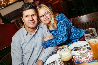 «Город 312», 15 марта 2017 - Ресторан «Максимилианс» Новосибирск - 21