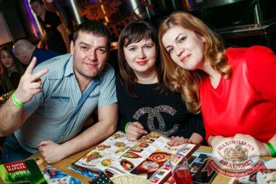 «Город 312», 15 марта 2017 - Ресторан «Максимилианс» Новосибирск - 22