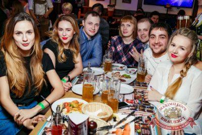 «Город 312», 15 марта 2017 - Ресторан «Максимилианс» Новосибирск - 23