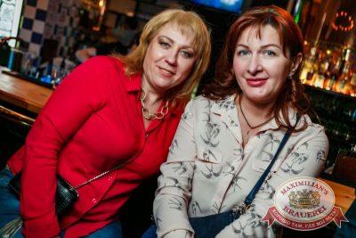 «Город 312», 15 марта 2017 - Ресторан «Максимилианс» Новосибирск - 27