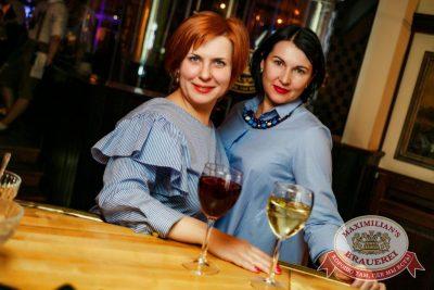 «Город 312», 15 марта 2017 - Ресторан «Максимилианс» Новосибирск - 28