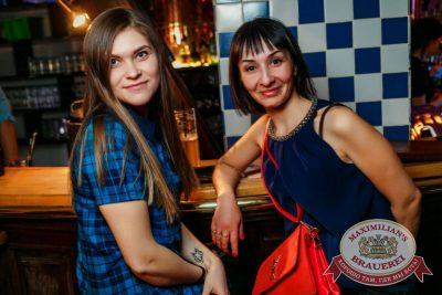 «Город 312», 15 марта 2017 - Ресторан «Максимилианс» Новосибирск - 29