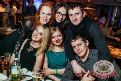 «Город 312», 15 марта 2017 - Ресторан «Максимилианс» Новосибирск - 30