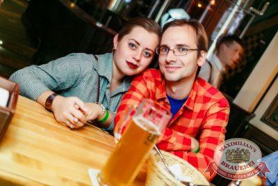 «Город 312», 15 марта 2017 - Ресторан «Максимилианс» Новосибирск - 31