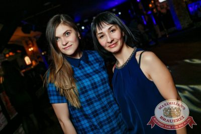 «Город 312», 15 марта 2017 - Ресторан «Максимилианс» Новосибирск - 38