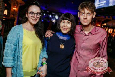 «Город 312», 15 марта 2017 - Ресторан «Максимилианс» Новосибирск - 40