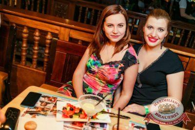 «Город 312», 15 марта 2017 - Ресторан «Максимилианс» Новосибирск - 42