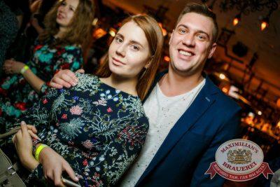 Артур Пирожков, 29 марта 2017 - Ресторан «Максимилианс» Новосибирск - 13