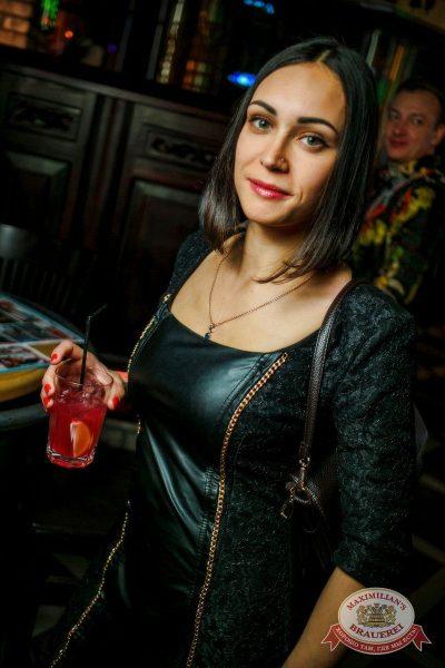 Артур Пирожков, 29 марта 2017 - Ресторан «Максимилианс» Новосибирск - 17