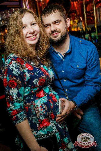 Артур Пирожков, 29 марта 2017 - Ресторан «Максимилианс» Новосибирск - 22