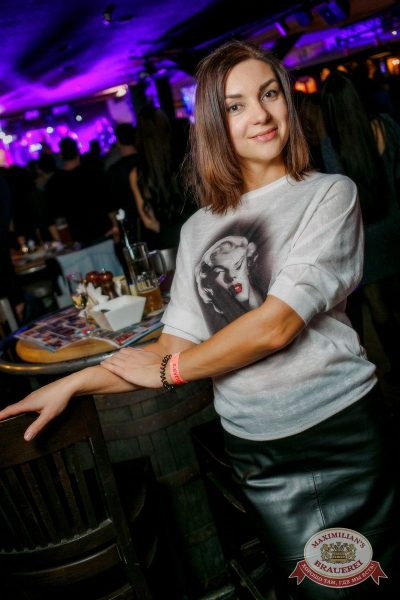 Артур Пирожков, 29 марта 2017 - Ресторан «Максимилианс» Новосибирск - 24