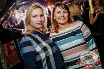 Артур Пирожков, 29 марта 2017 - Ресторан «Максимилианс» Новосибирск - 27