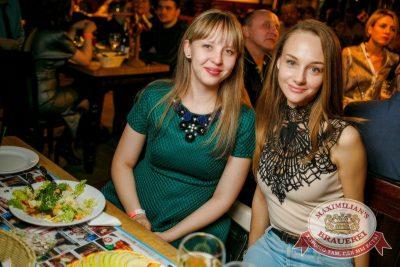 Артур Пирожков, 29 марта 2017 - Ресторан «Максимилианс» Новосибирск - 29