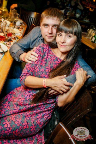 Артур Пирожков, 29 марта 2017 - Ресторан «Максимилианс» Новосибирск - 38
