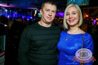 Артур Пирожков, 29 марта 2017 - Ресторан «Максимилианс» Новосибирск - 41