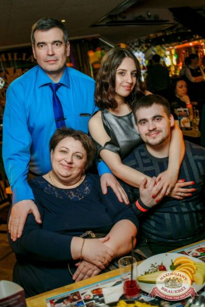 Артур Пирожков, 29 марта 2017 - Ресторан «Максимилианс» Новосибирск - 46
