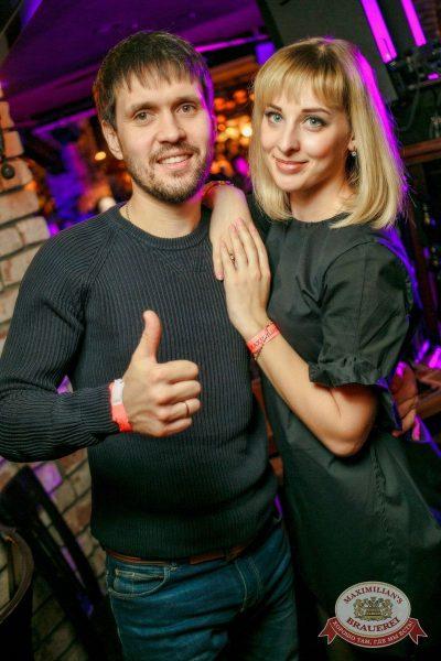 Артур Пирожков, 29 марта 2017 - Ресторан «Максимилианс» Новосибирск - 51