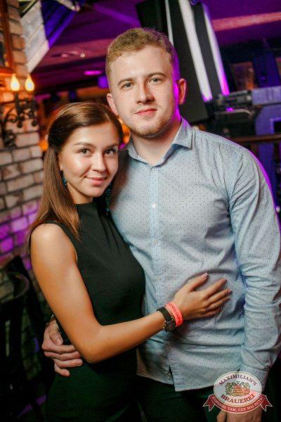 Артур Пирожков, 29 марта 2017 - Ресторан «Максимилианс» Новосибирск - 53