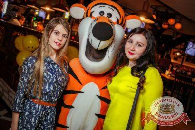 Нешуточный день, 1 апреля 2017 - Ресторан «Максимилианс» Новосибирск - 10
