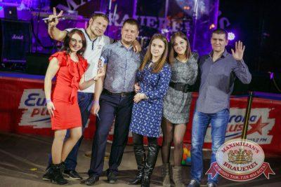 Нешуточный день, 1 апреля 2017 - Ресторан «Максимилианс» Новосибирск - 22