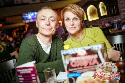 Нешуточный день, 1 апреля 2017 - Ресторан «Максимилианс» Новосибирск - 23