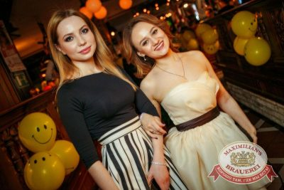 Нешуточный день, 1 апреля 2017 - Ресторан «Максимилианс» Новосибирск - 24
