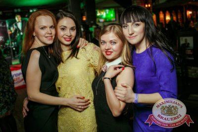 Нешуточный день, 1 апреля 2017 - Ресторан «Максимилианс» Новосибирск - 27