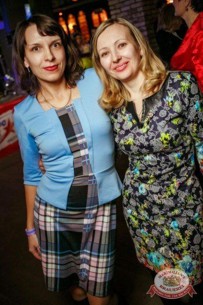 Нешуточный день, 1 апреля 2017 - Ресторан «Максимилианс» Новосибирск - 28