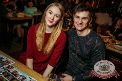 Нешуточный день, 1 апреля 2017 - Ресторан «Максимилианс» Новосибирск - 30