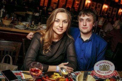 Нешуточный день, 1 апреля 2017 - Ресторан «Максимилианс» Новосибирск - 31