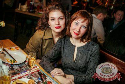 Нешуточный день, 1 апреля 2017 - Ресторан «Максимилианс» Новосибирск - 32
