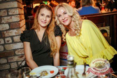 Нешуточный день, 1 апреля 2017 - Ресторан «Максимилианс» Новосибирск - 33