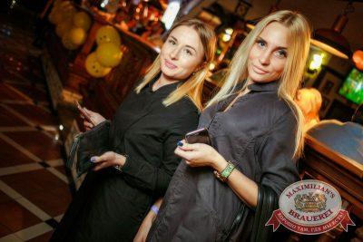 Нешуточный день, 1 апреля 2017 - Ресторан «Максимилианс» Новосибирск - 35