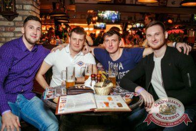 Нешуточный день, 1 апреля 2017 - Ресторан «Максимилианс» Новосибирск - 36