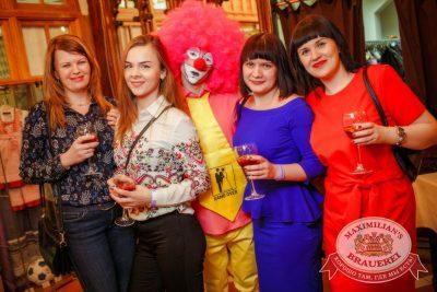 Нешуточный день, 1 апреля 2017 - Ресторан «Максимилианс» Новосибирск - 4