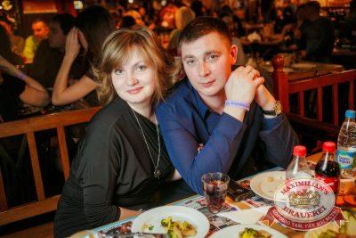 Нешуточный день, 1 апреля 2017 - Ресторан «Максимилианс» Новосибирск - 41