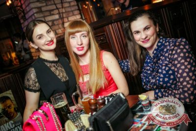Нешуточный день, 1 апреля 2017 - Ресторан «Максимилианс» Новосибирск - 42