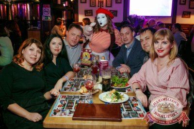 Нешуточный день, 1 апреля 2017 - Ресторан «Максимилианс» Новосибирск - 43