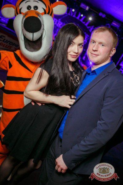 Нешуточный день, 1 апреля 2017 - Ресторан «Максимилианс» Новосибирск - 45