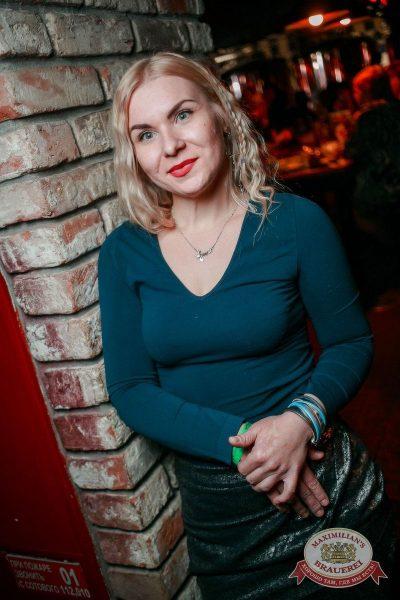 «Дыхание ночи»: Dj Alex Milano (Москва), 7 апреля 2017 - Ресторан «Максимилианс» Новосибирск - 12