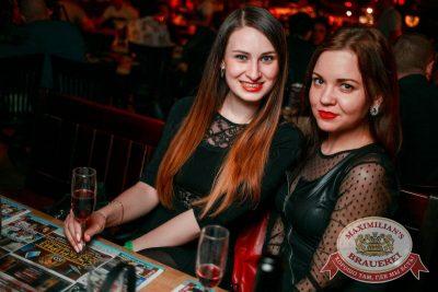«Дыхание ночи»: Dj Alex Milano (Москва), 7 апреля 2017 - Ресторан «Максимилианс» Новосибирск - 13