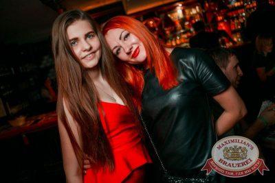 «Дыхание ночи»: Dj Alex Milano (Москва), 7 апреля 2017 - Ресторан «Максимилианс» Новосибирск - 14