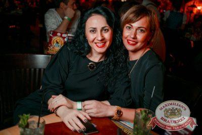 «Дыхание ночи»: Dj Alex Milano (Москва), 7 апреля 2017 - Ресторан «Максимилианс» Новосибирск - 15