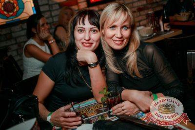 «Дыхание ночи»: Dj Alex Milano (Москва), 7 апреля 2017 - Ресторан «Максимилианс» Новосибирск - 17