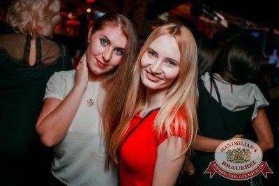«Дыхание ночи»: Dj Alex Milano (Москва), 7 апреля 2017 - Ресторан «Максимилианс» Новосибирск - 19