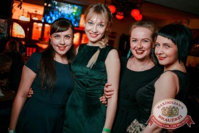 «Дыхание ночи»: Dj Alex Milano (Москва), 7 апреля 2017 - Ресторан «Максимилианс» Новосибирск - 20