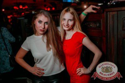 «Дыхание ночи»: Dj Alex Milano (Москва), 7 апреля 2017 - Ресторан «Максимилианс» Новосибирск - 23